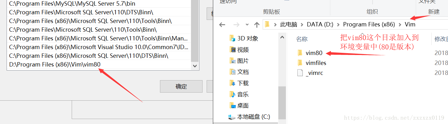 Windows系统  怎么将vim命令加入环境变量