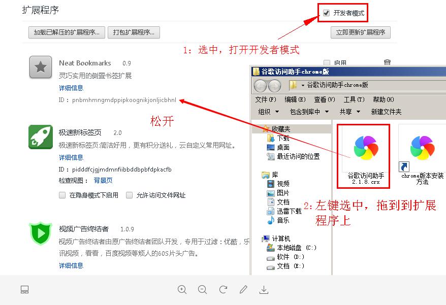 谷歌浏览器  无法从该网站添加应用、拓展程序