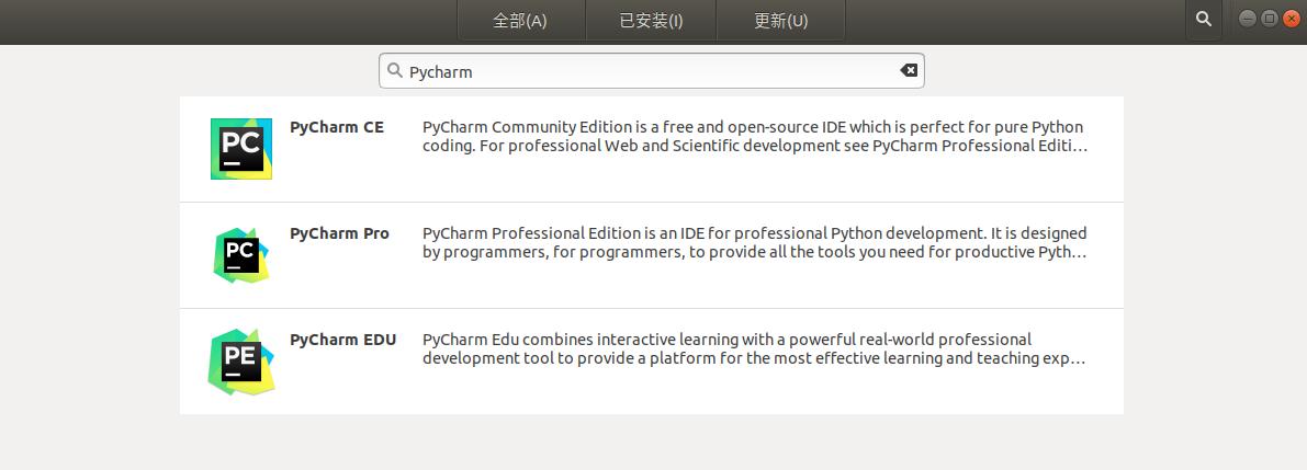 Ubuntu 18.04安装PyCharm 最方便最简单的方法