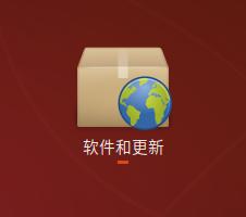 联想R720 安装ubuntu18.04 关机/重启 卡在log界面
