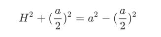 Training: Math Pyramid 详细的 write up