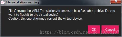 Genymotion 拖入apk 提示 invalid filename