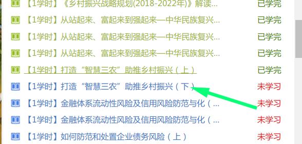 重庆市专业技术人员继续教育网 刷课-快速秒刷