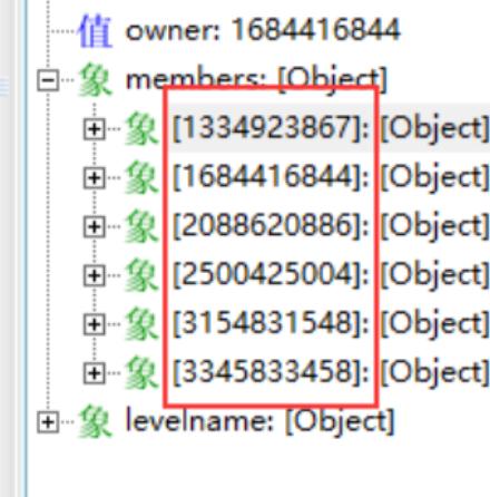 易语言json解析 没有数组的成员数