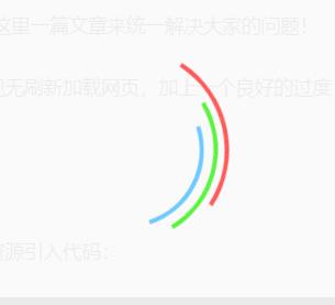 给 Typecho博客 配置PJAX无刷新访问的 教程